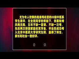 """廊坊市敬业奉献道德模范""""韩颖、田宜春"""