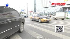 不文明曝光台:无视交通规则 交通陋习需改善