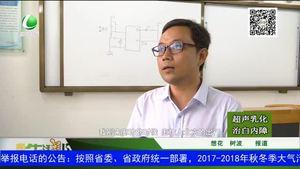 廊坊生活帮 20171001