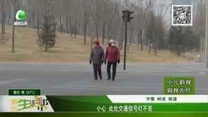 廊坊生活帮 20180312