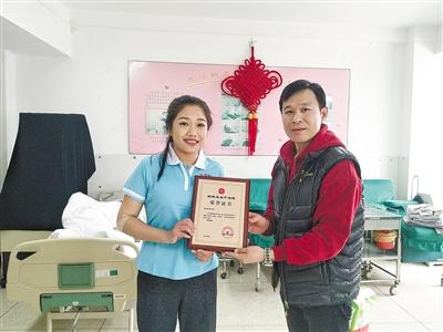 90后志愿者捐髓救白血病孤儿