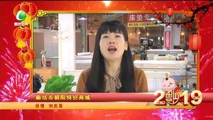 天天美食 20190209