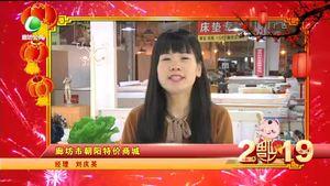 天天美食 20190210