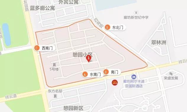 开发区29栋住宅楼将改造