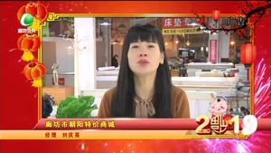 天天美食 20190211