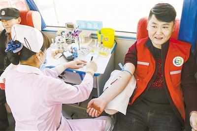 无偿献血 弘扬志愿精神