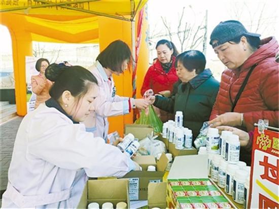 廊坊举办回收过期药品公益活动