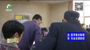 廊坊生活帮 20190410