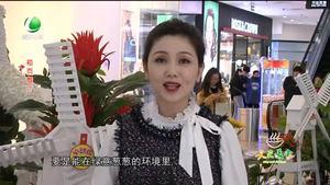 天天美食 20190410