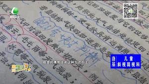 廊坊生活帮 20190413