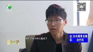 廊坊生活帮 20190424