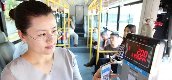 廊坊公交运营时间调整