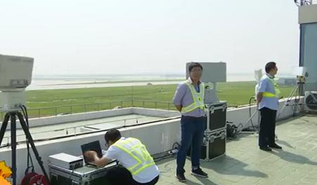 北京大兴国际机场举办无人机防治测试