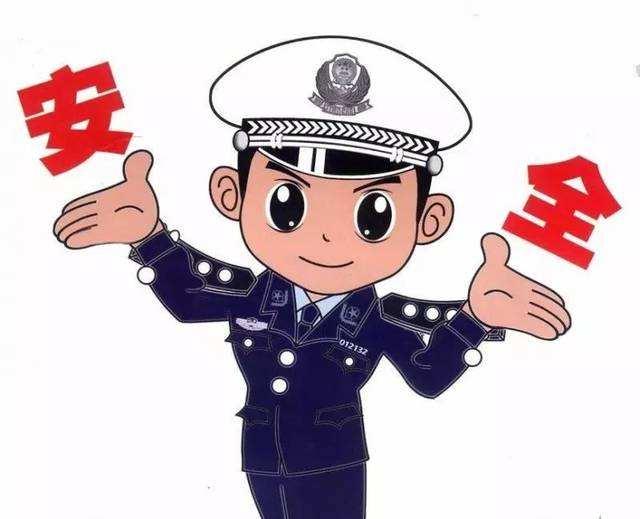 """交警带来春节""""提示""""请收下!"""