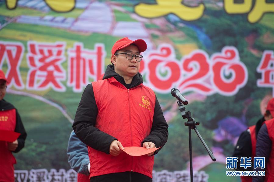 """(新春走基层·图文互动)(1)村晚""""说唱""""唱什么?"""