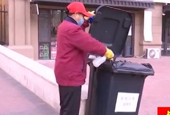 小区统一回收废弃口罩 防止其二次污染