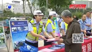 """零距离·交通:市交警支队开展""""安全生产月""""宣传活动"""